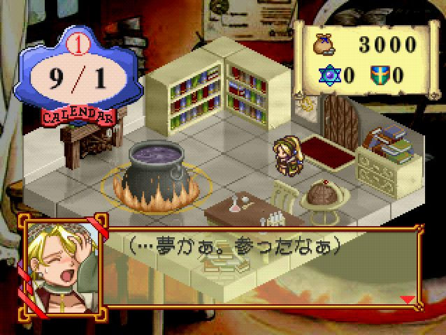 Atelier Marie Playstation 1 PS1